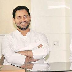 जदयू ने तेजस्वी यादव पर दबाव बढ़ाया, कहा - आरोपों पर तथ्यों के साथ जनता को जवाब देना होगा