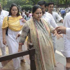Enforcement Directorate summons Lalu Yadav's daughter Misa Bharti in money laundering case