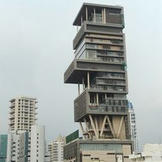 Mumbai: Fire breaks out at Mukesh Ambani's Antillia residence, now under control