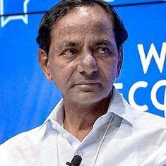 तेलंगाना में कक्षा एक से 12वीं तक तेलुगु अनिवार्य होगी