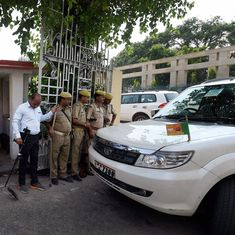 Uttar Pradesh Police suspect 'terrorists' planted explosive substance inside the Assembly