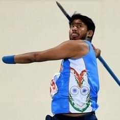 Javelin thrower Sundar Singh Gurjar wins gold in World Para Athletics Championships