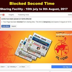 No clear explanation: Why Facebook blocked a Kannada newspaper twice in the last 30 days