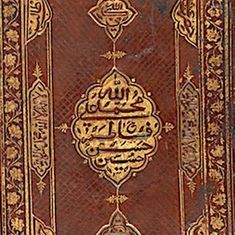 In photos: From ornate to simple, bindings on manuscripts from Tipu Sultan's court
