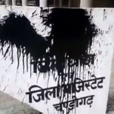 Watch this calculated protest against the imposition of Hindi (and English) in Punjab