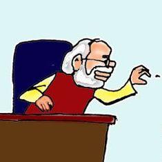 कार्टून : सुन लिया उन्होंने जो आपने अर्ज किया, इसी तरह सबने पूरा अपना फर्ज किया