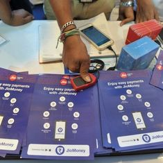 UIDAI says it won't act on alleged Jio data leaks till police complete investigation
