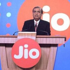 जिओ इंस्टीट्यूट को पहले ही साल में फीस के तौर पर 100 करोड़ रुपए मिलने की उम्मीद