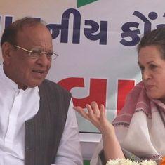 The big news: Gujarat Congress leader Shankersinh Vaghela suspended, and nine other top stories