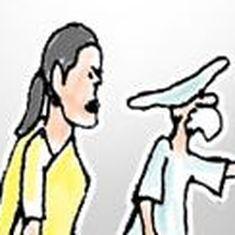 कार्टून : यह बल गुरुत्वाकर्षण से उल्टा चलता है