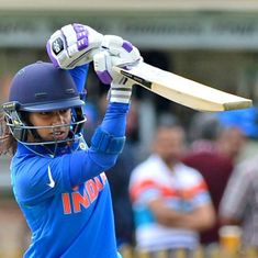 ICC Women's Championship: Mithali Raj set to return as India look to bounce back against Australia