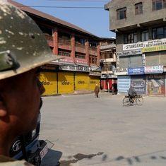 कश्मीर : अलगाववादी नेताओं की गिरफ्तारी के विरोध में बुलाए गए बंद का मिला-जुला असर