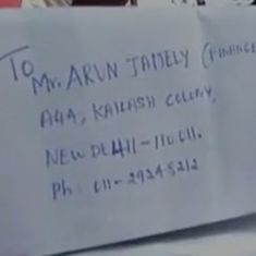 Watch: Tamil Nadu students send sanitary napkins to Modi and Jaitley in protest against 12% GST