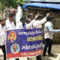 Over 1,000 Dalits in Andhra Pradesh village begin indefinite fast in protest against social boycott