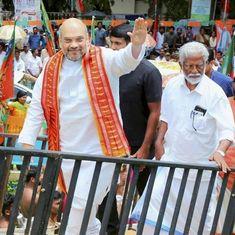 केरल : भाजपा अध्यक्ष अमित शाह मुख्यमंत्री पी विजयन को उनके गृह नगर में 'चुनौती' देंगे