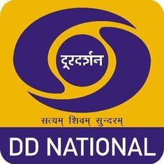 Video: Doordarshan attempts rebranding, set to replace 60-year-old logo
