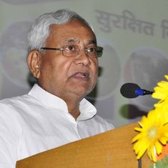 Allocate more funds for lower judiciary in Bihar, Rs 70 crore not enough: Nitish Kumar tells Centre