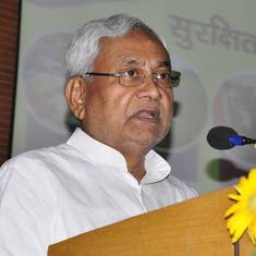 Bihar: Chief Minister Nitish Kumar recommends CBI inquiry into alleged Bhagalpur NGO scam