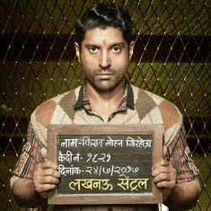 Watch: Farhan Akhtar in a band once again in 'Lucknow Central'