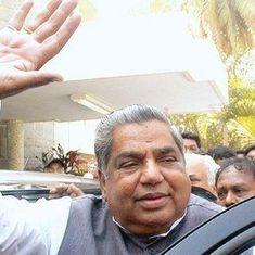 कर्नाटक के पूर्व मुख्यमंत्री धरम सिंह का निधन
