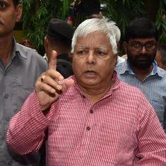 लालू प्रसाद यादव के पास भी एक मौका था लेकिन नीतीश ने उनसे बाजी मार ली