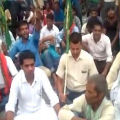 Watch: RJD workers protest against Nitish Kumar's switching sides by blocking an important bridge