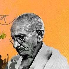 जबरन थोपे जाने को गांधीजी 'वंदे मातरम्' का ही अपमान क्यों मानते थे?