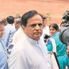 गुजरात राज्य सभा चुनाव : अहमद पटेल को जीत का भरोसा तो पूरा है लेकिन क्या यह सही साबित होगा?