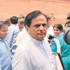 क्या अहमद पटेल के लिए गुजरात से राज्य सभा चुनाव जीतना वाकई मुश्किल हो गया है?