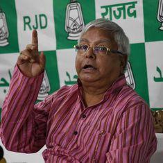 Railways hotel tender case: CBI summons Lalu Prasad Yadav, son Tejashwi for questioning