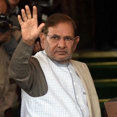 जेडीयू से अलग हुए शरद यादव के समर्थकों ने लोकतांत्रिक जनता दल बनाया