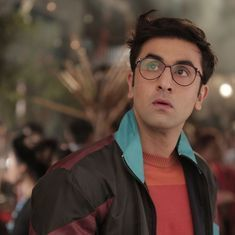 Ayan Mukerji's fantasy trilogy with Ranbir Kapoor and Alia Bhatt titled 'Brahmastra'