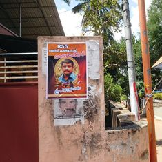 RSS worker's murder throws light on fierce competitive politics in Thiruvananthapuram Dalit colonies