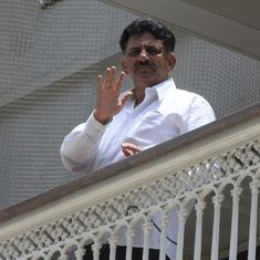Karnataka: Income Tax raids on Congress minister DK Shivakumar continue for the second day