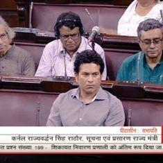 Sachin Tendulkar's rare Rajya Sabha appearance has become a hilarious meme