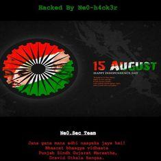 पाकिस्तान की सरकारी वेबसाइट पर जब 'जन गण मन' बजने लगा!