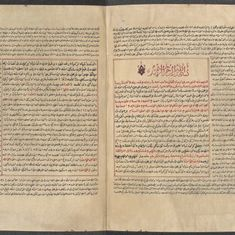 What Malay works from Patani tell us about the literary and cultural heritage of Southeast Asia
