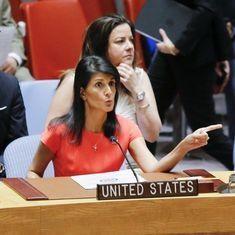 यरुशलम पर मात खाने के बाद अमेरिका ने यूएन को दी जा रही आर्थिक मदद घटाने का ऐलान किया