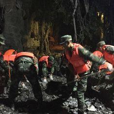 चीन में भूकंप से 13 लोगों की मौत, 175 से ज़्यादा जख़्मी