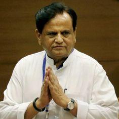 कांग्रेस नेता अहमद पटेल के घर 25 लाख रुपए की रिश्वत पहुंचाई गई थी: ईडी