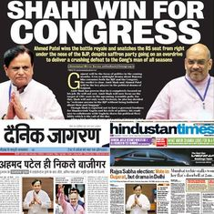'Shahi win for Congress': Headlines focus on Ahmed Patel's victory over Amit Shah's win