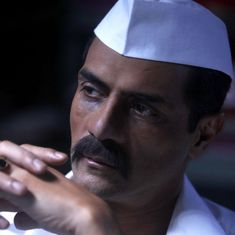 'Daddy' film review: This well-recreated portrait of a 1980s Mumbai don seems a tad too familiar