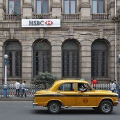 HSBC says India likely to be the third largest economy in the world by 2028: PTI