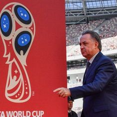 Moroccan football federation to bid for 2026 World Cup