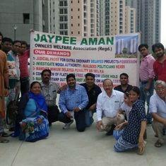 सुप्रीम कोर्ट ने जेपी एसोसिएट्स को 200 करोड़ रुपये जमा कराने का आदेश दिया