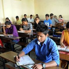 NCERT CEE 2018 Results: CEE results for BSc Ed, BA Ed, MSc Ed declared at ncert-cee.kar.nic.in