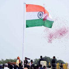 अंतरराष्ट्रीय हॉकी महासंघ ने अशोक चक्र के बिना भारतीय झंडा प्रदर्शित करने पर माफी मांगी