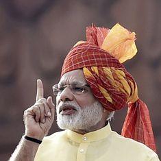 प्रधानमंत्री ने 'मन की बात' में किया वादा पूरा किया, इस बार लाल किले से सबसे छोटा भाषण दिया