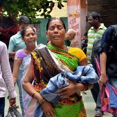 Gorakhpur deaths: Former head of anaesthesia department has surrendered, say police