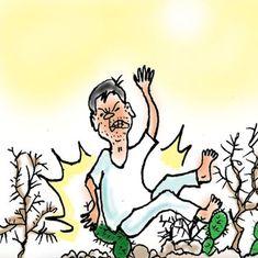 कार्टून :  आदमी का हाल, पल में आकाश-पाताल